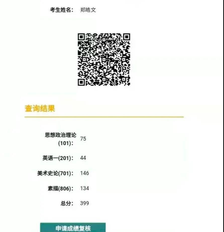 1626242194169582.jpg
